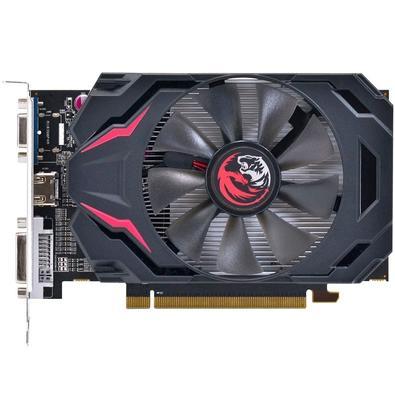 Placa de Vídeo PCYes AMD Radeon HD 6570 2GB, DDR3 - PW657012802D3