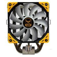 Cooler para Processador Scythe TUF Mugen 5, AMD/Intel - SCMG-5100TUF