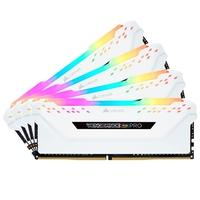 Memória Corsair Vengeance RGB Pro 64GB (4x16GB) 2666MHz DDR4 C16 White - CMW64GX4M4A2666C16W