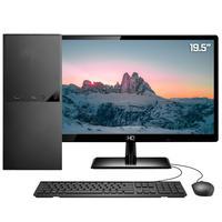 """Computador PC Completo Intel 7ª Geração, Monitor LED 19.5"""", 4GB, SSD 120GB, HDMI 4K, Áudio 5.1, Canais Skill DC"""