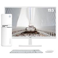 Computador Pc Intel Pentium 8 Geração 4gb Ddr4 Hd 3tb placa De Vídeo Intel Uhd 610  Monitor Led Branco 19.5 Hdmi Skill Slimpc
